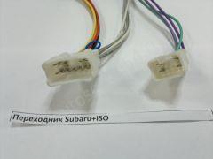 Переходник Subaru ISO