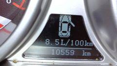 Средняя скорость 92 км. Расстояние 170 км. Бензин 92-ой.