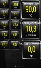 Screenshot 2014 12 08 18 27 13