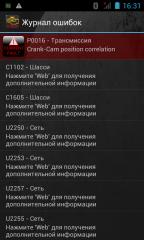 Screenshot 2015 01 25 16 31 31