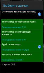 Screenshot 2015 01 25 16 36 33