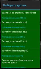 Screenshot 2015 01 25 16 35 12