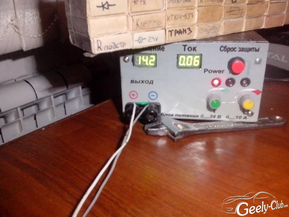 диод ток.jpg