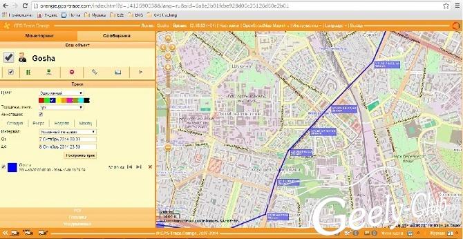GPS tracker SOS - 3.jpg