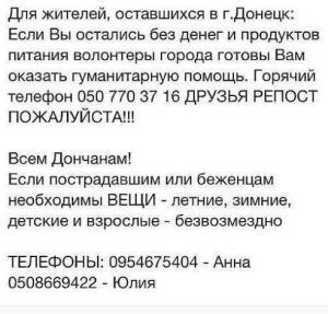 uploadfromtaptalk1422182804176.jpg