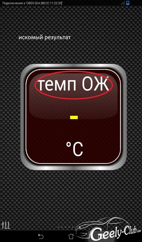 Screenshot10.jpg