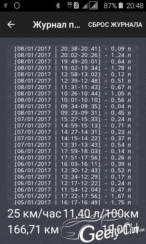 Screenshot_2017-01-08-20-48-45.png