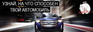 adact-filial-banner_587х200.png