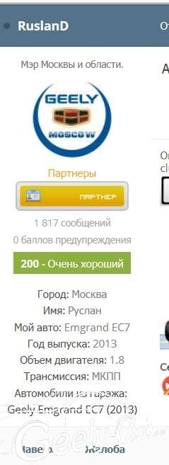 Рус.jpg