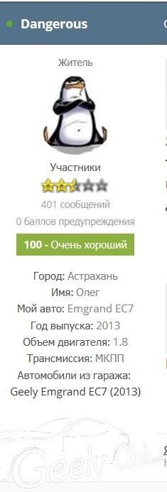 Олег.jpg