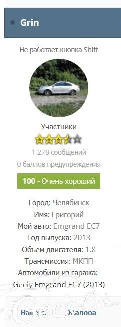 Григорий.jpg