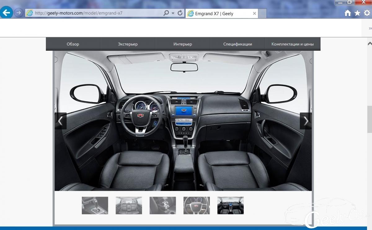Автомобили обзор интерьер экстерьер двигатель