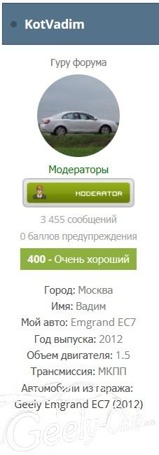 Вадим.jpg