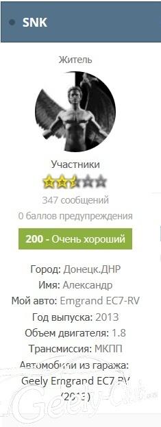 снк.jpg