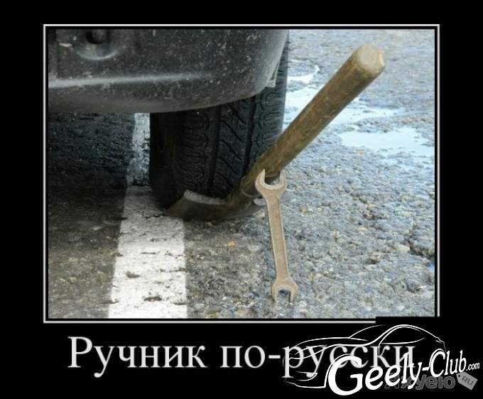 1429439131_1429091742_1429061182_demotivatory_25.jpg