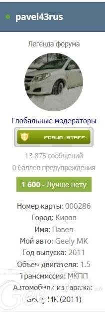 1600.jpg