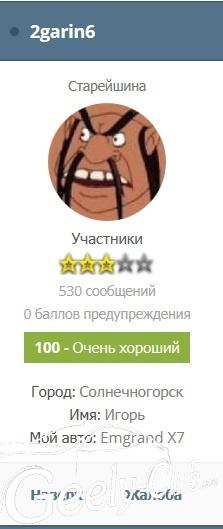Игорь.jpg