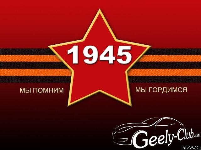 siza_ru_den-pobedy-12.jpg