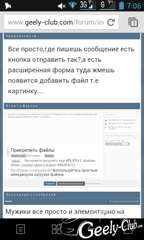 Screenshot_2015-05-16-07-06-12.png