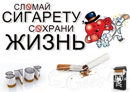 Andrushenko_Mariya_9b.jpg