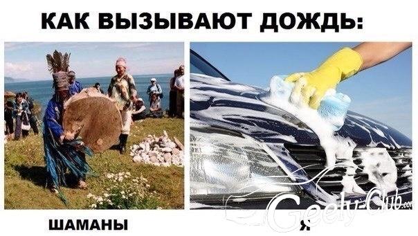 t-orCFSUlmk.jpg