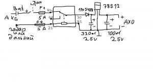 Схема подключения ДХО.jpg