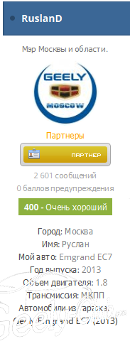 рус.png