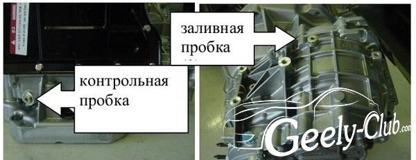 zalivna_cvt-1.jpg