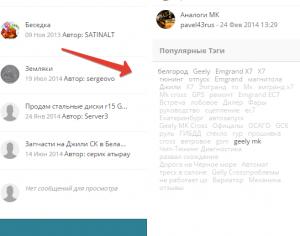 2014-09-09 12-46-19 Скриншот экрана.png