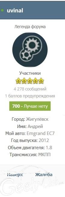 700й.jpg