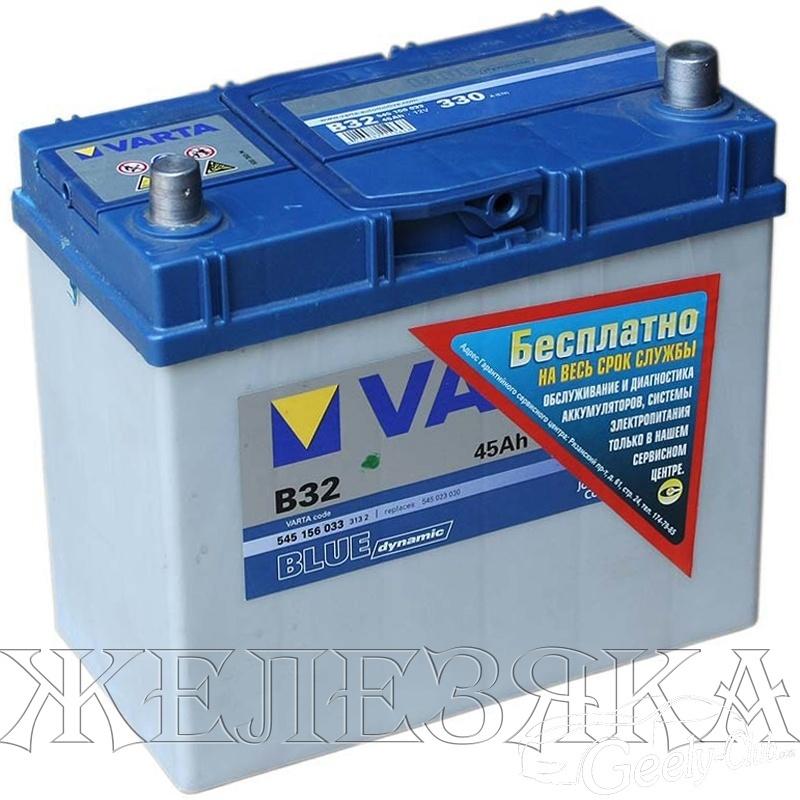 akkumuljator-varta-bd-45-a-ch-b32-asia-obrat-poljarnost.jpg