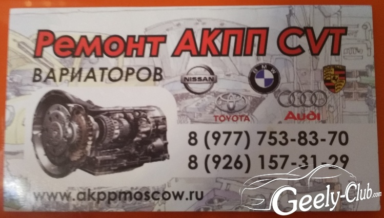 IMG_20161003_210113.jpg
