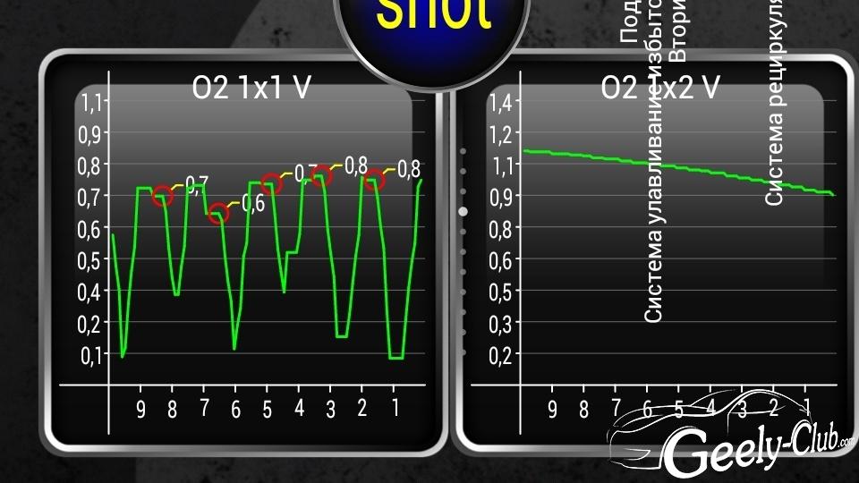 torque-2014-12-07_19-09-42.jpg