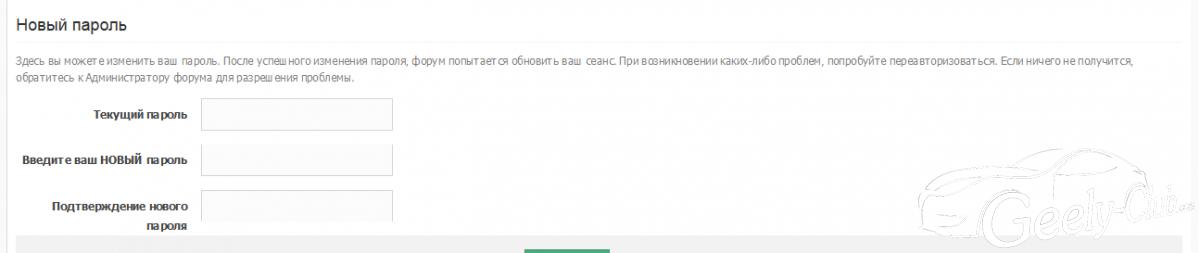 Профиль_пользователя.png