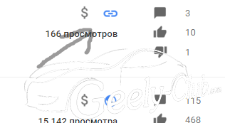 2015-12-17 20-34-03 Видео - YouTube - Google Chrome.png