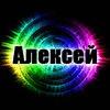 Mega-disk.ru шины и диски -... - последнее сообщение от Aleksei MD