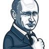 Чип-Тюнинг Ледокол в Москве - последнее сообщение от Mostuner